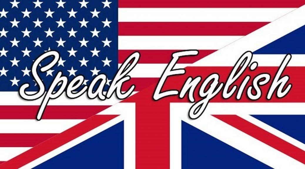 الفرق بين الانجليزية الامريكية والانجليزية البريطانية